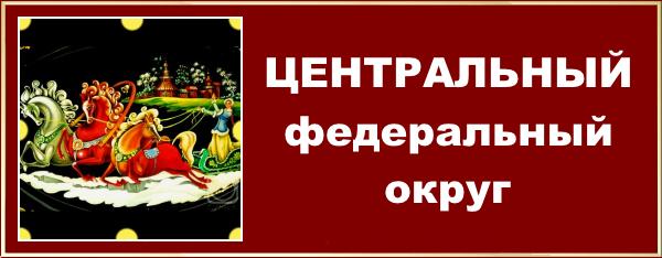 unipravex_3_centr_.png