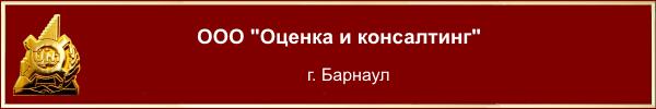 unipravex_unipravexrf_13_ocenka_cons.png