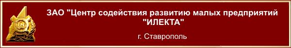 unipravex_unipravexrf_1_ilecta.png