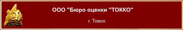 unipravex_unipravexrf_6_tokko1.png